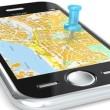 Programmi spia per cellulari - Ecco i migliori